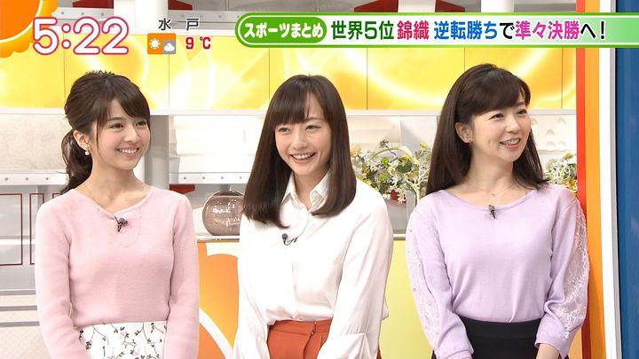 fukudanarumi20170105_04.jpg