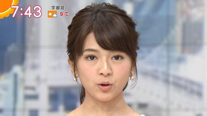 fukudanarumi20170105_21.jpg