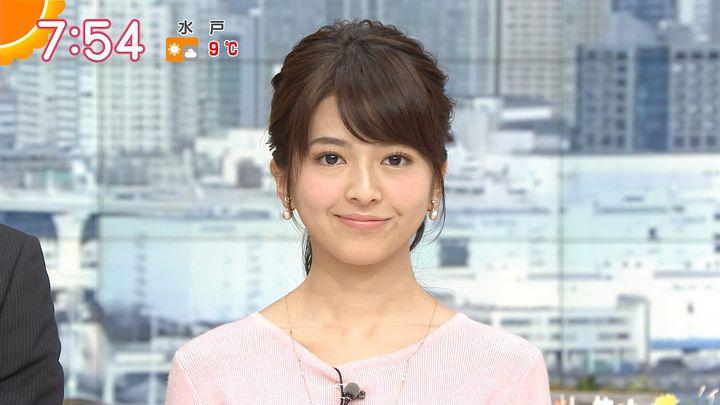 fukudanarumi20170105_23.jpg