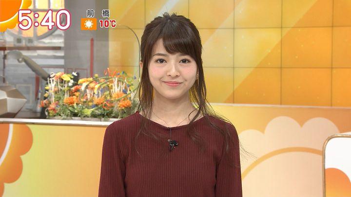 fukudanarumi20170106_09.jpg