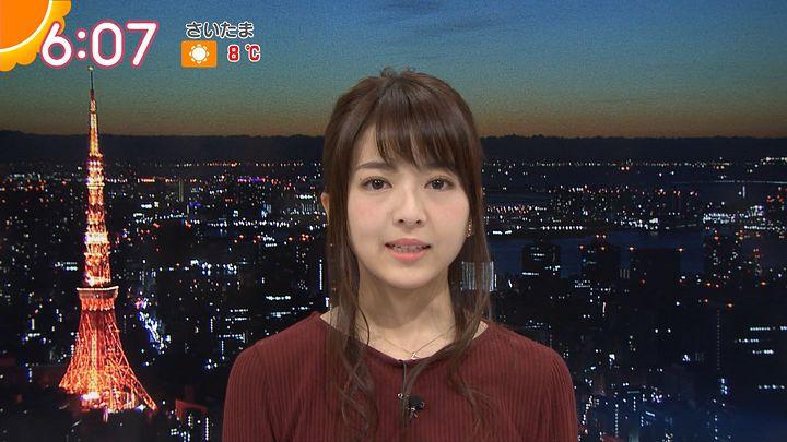 fukudanarumi20170106_12.jpg