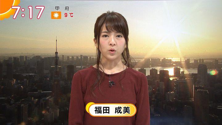 fukudanarumi20170106_15.jpg
