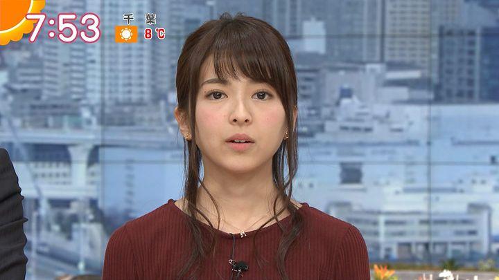 fukudanarumi20170106_22.jpg