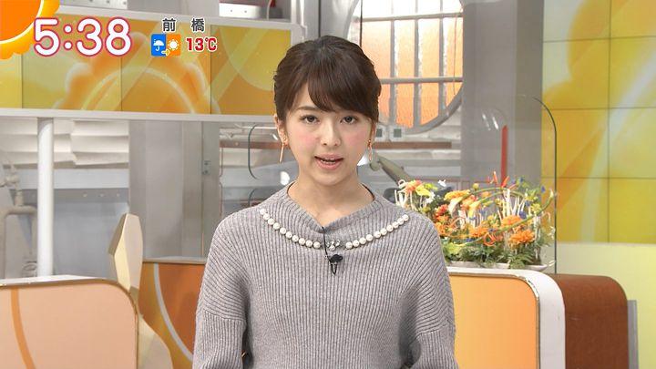 fukudanarumi20170109_10.jpg