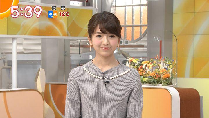 fukudanarumi20170109_11.jpg