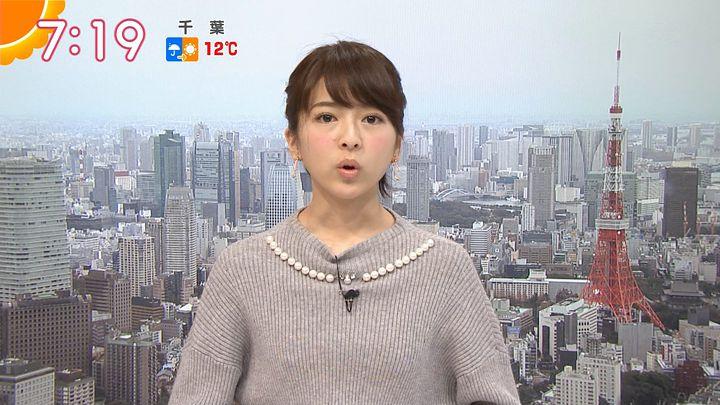 fukudanarumi20170109_16.jpg