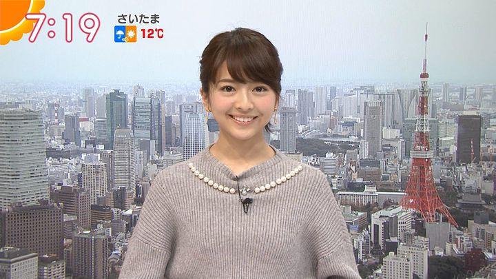 fukudanarumi20170109_17.jpg