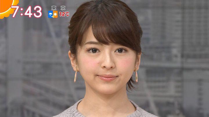 fukudanarumi20170109_18.jpg