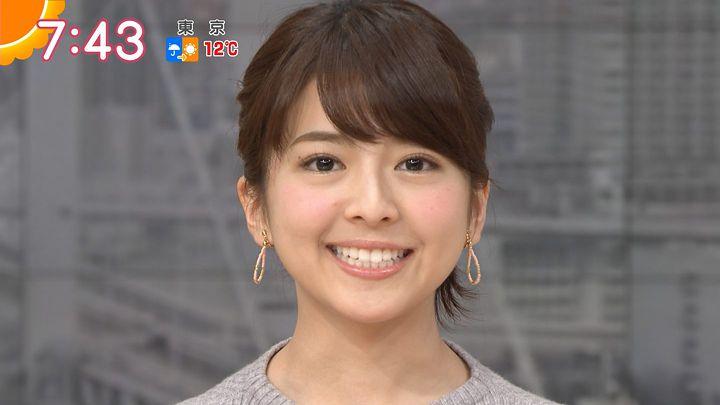 fukudanarumi20170109_19.jpg