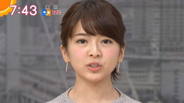 fukudanarumi20170109_20.jpg