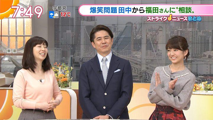fukudanarumi20170109_22.jpg