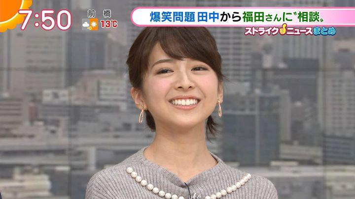 fukudanarumi20170109_24.jpg