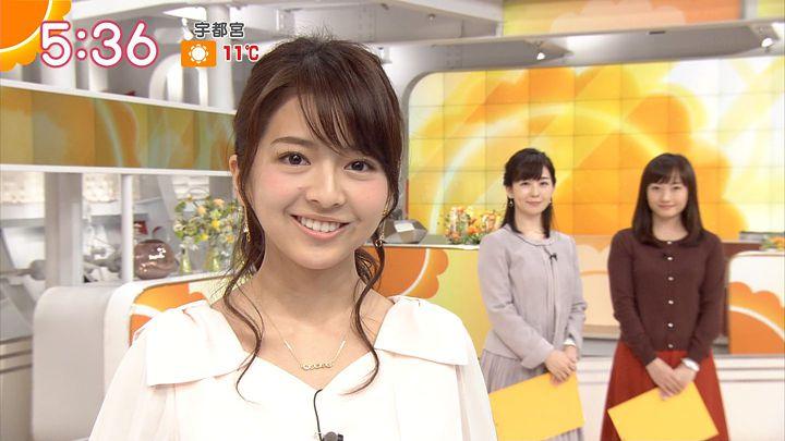 fukudanarumi20170110_06.jpg