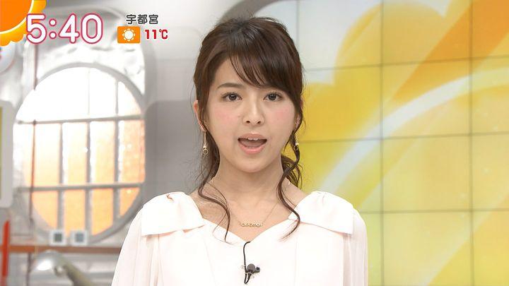 fukudanarumi20170110_08.jpg