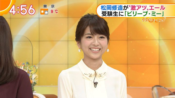 fukudanarumi20170111_02.jpg