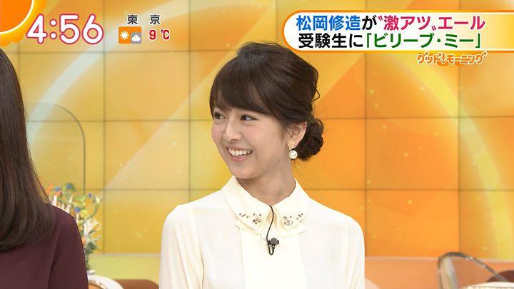 fukudanarumi20170111_03.jpg