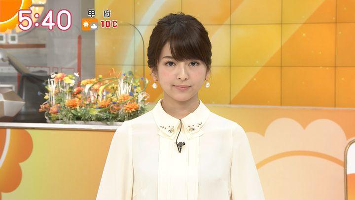 fukudanarumi20170111_09.jpg