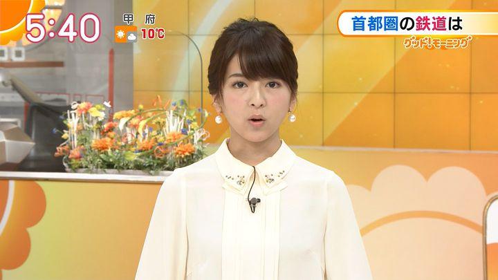 fukudanarumi20170111_10.jpg