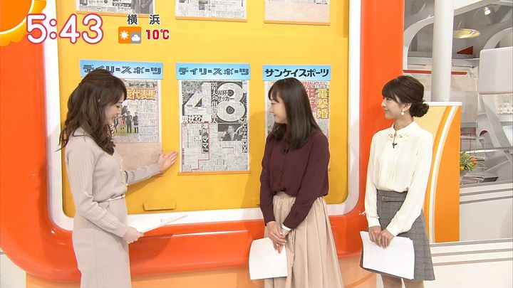 fukudanarumi20170111_11.jpg
