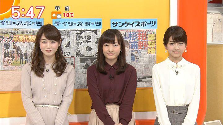 fukudanarumi20170111_12.jpg