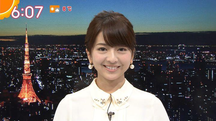 fukudanarumi20170111_14.jpg