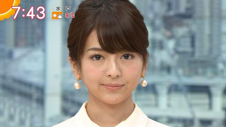 fukudanarumi20170111_16.jpg