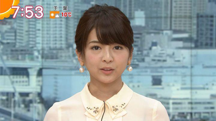 fukudanarumi20170111_19.jpg