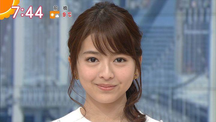 fukudanarumi20170214_14.jpg