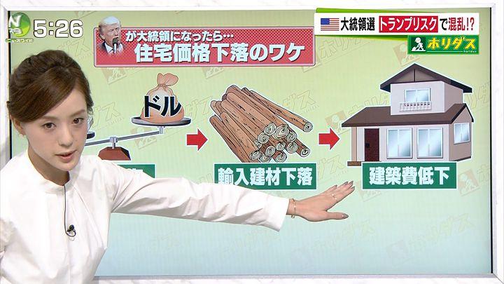 furuya20161108_07.jpg