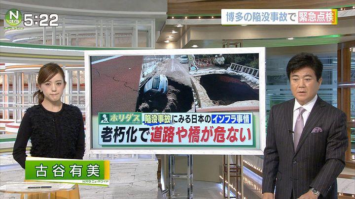 furuya20161110_01.jpg