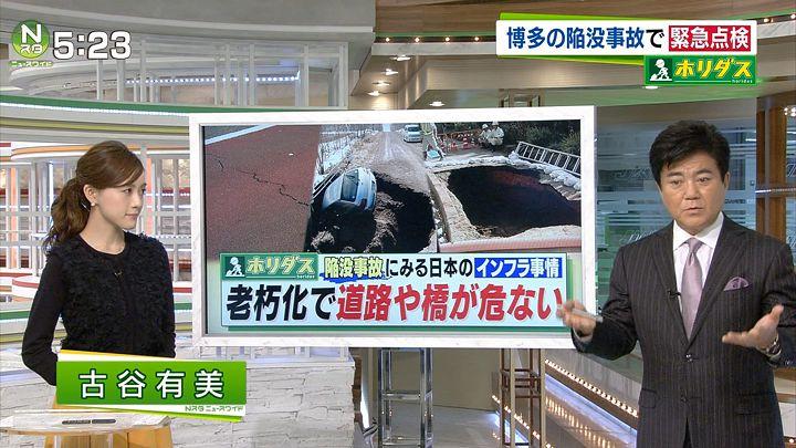 furuya20161110_02.jpg