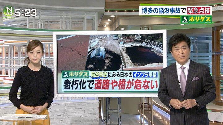 furuya20161110_03.jpg