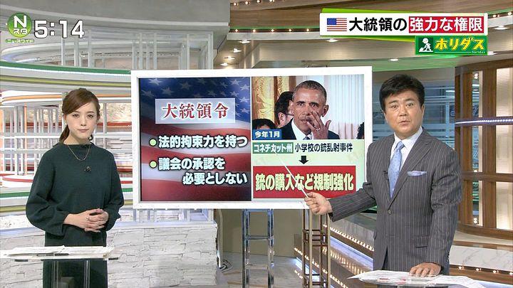 furuya20161111_04.jpg