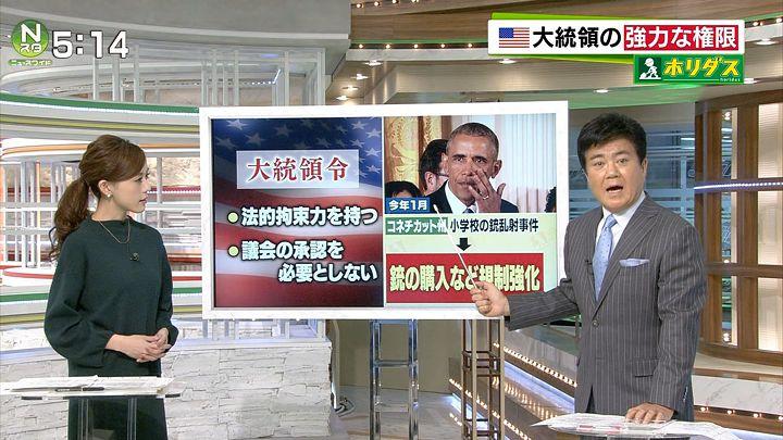 furuya20161111_05.jpg
