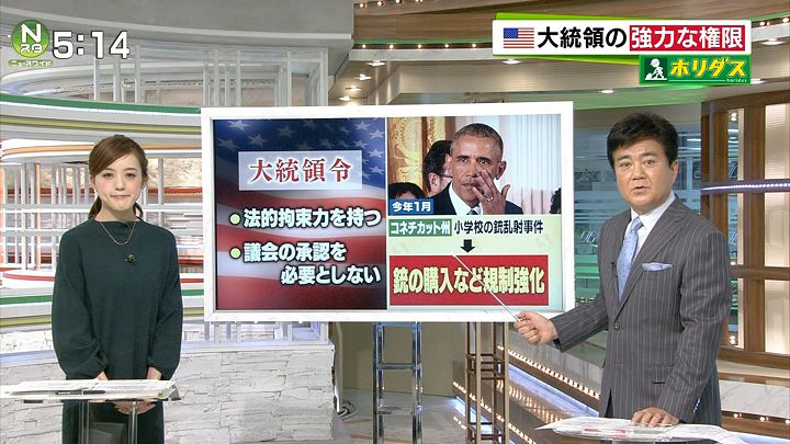 furuya20161111_06.jpg