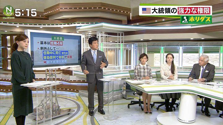 furuya20161111_07.jpg