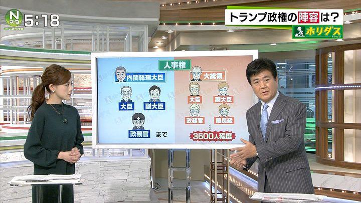 furuya20161111_09.jpg
