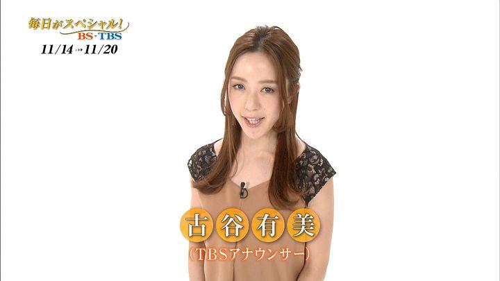 furuya20161112_01.jpg