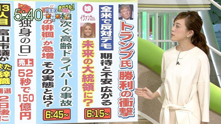 furuya20161112_21.jpg