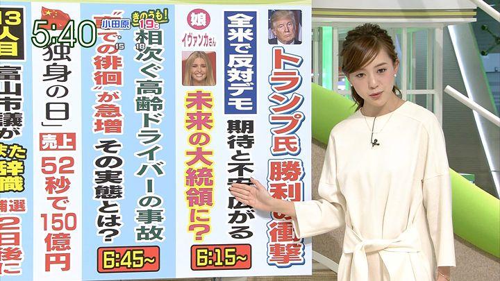 furuya20161112_22.jpg