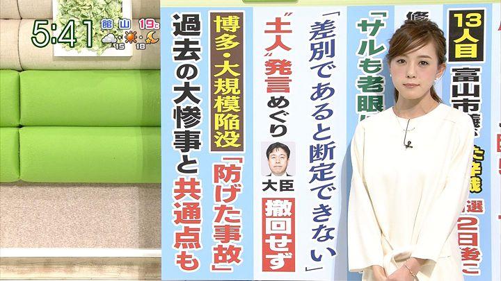 furuya20161112_24.jpg