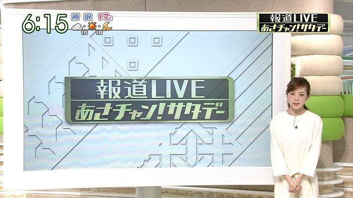 furuya20161112_28.jpg
