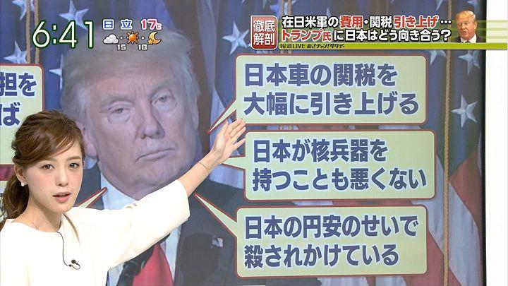 furuya20161112_36.jpg