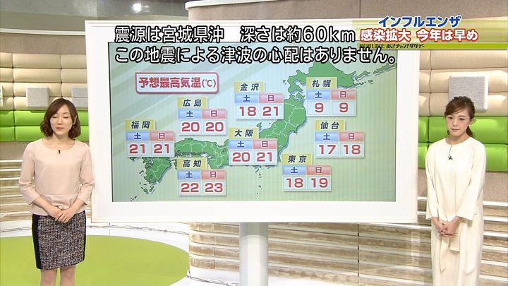 furuya20161112_39.jpg