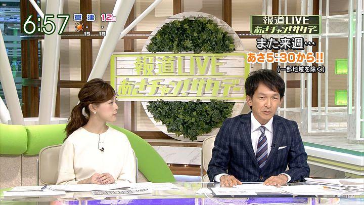 furuya20161112_40.jpg