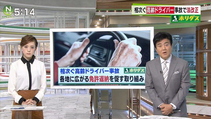furuya20161114_01.jpg