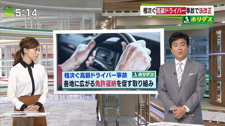 furuya20161114_02.jpg