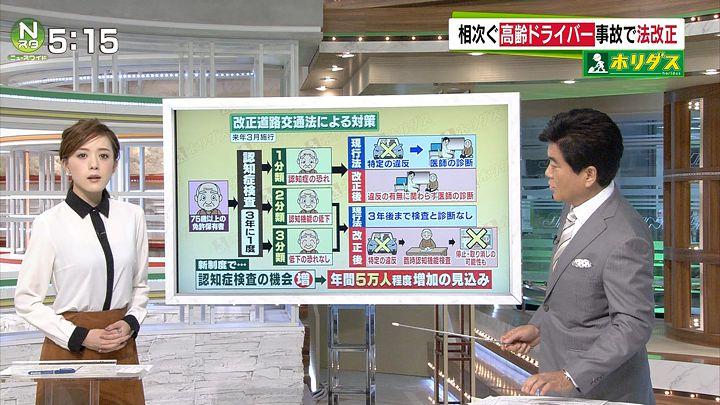 furuya20161114_04.jpg