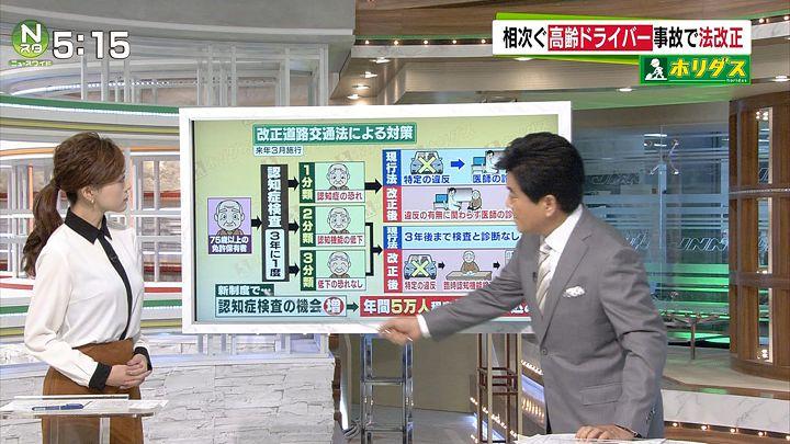 furuya20161114_05.jpg
