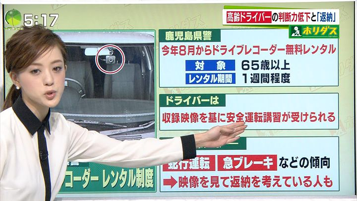 furuya20161114_06.jpg